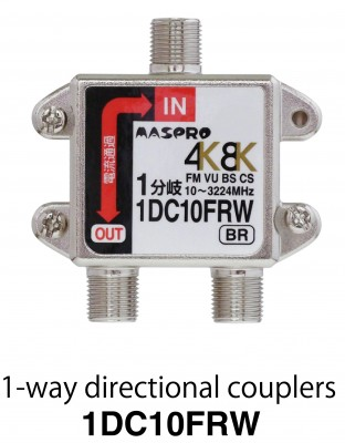 New release of splitters, directional couplers and wall outlets